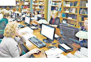 Прожиточный минимум пенсионера в 2017 в ульяновске