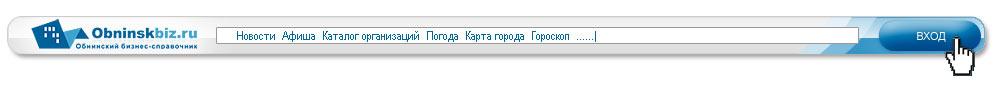 Каталог организаций Обнинска