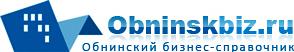 Обнинский бизнес-справочник